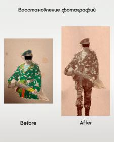 Восстановление фотографий #1