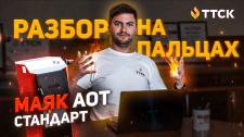 Обложка для видео YouTube