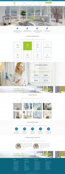 Редизайн сайта | Остекление и отделка балконов