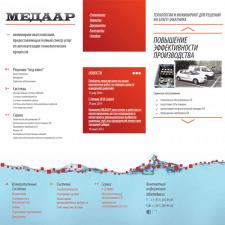 Верстка сайта для инжиринговой компании Медаар