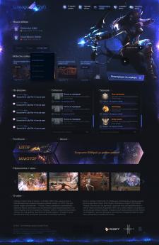 Разработка сайта для игры Lineage II