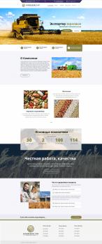 Сайт для производителя и экспортер в агросекторе
