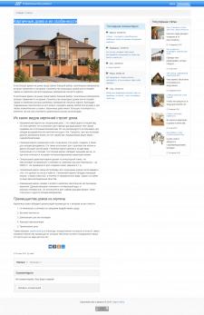 Кирпичные дома и их особенности