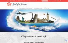 Салют Травел - Організація бізнес поїздок