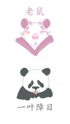 Китайские иллюстрации