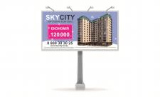 Наружная реклама, биллборд 3х6м