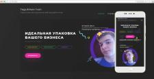 Yagubtsev Ivan - web-designer & frontend-developer