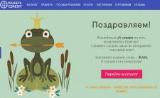 Страница ошибки 404 (Планета Ceresit)