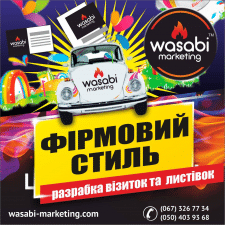 "Банерок диджитал агенства ""Wasabi-marketing"""