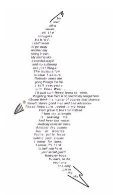 Фигурное стихотворение на английском языке