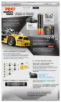 Разработка промо сайта «RC motors team»