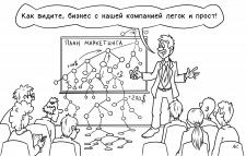 Иллюстрация для сайта психолога Марии Кудрявцевой