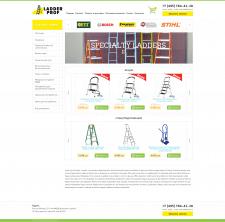Дизайн интернет-магазина лестниц