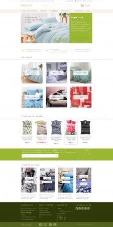 Интернет-магазин о постельном белье «Fluffy Store»