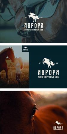 Логотип для конного клуба
