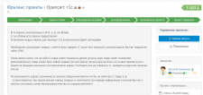Opencart +1c