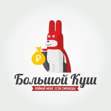 """Разработка логотипа для компании """"""""БОЛЬШОЙ КУШ """""""