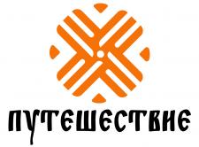 "Логотип компании ""Путешествие"""