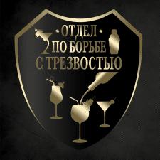 логотип для барменов
