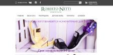 Roberto Netti | online store