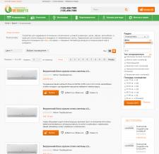 Наполнение интернет-магазина электроники