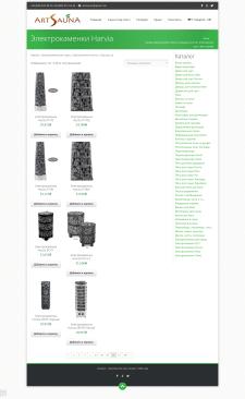 Добавить товары в интернет-магазин (WP)