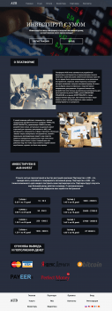 AUB веб дизайн