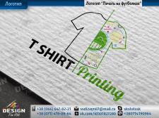 Логотип печать на футболках