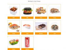 """Онлайн-ресторан вкусной еды """"ТОP FOOD"""""""