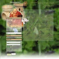 Сайт компании по сувенирной продукции Аромасувенир
