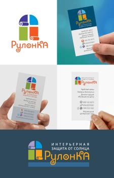 Логотип и варианты макета визитной карты