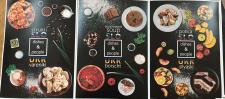 Серия плакатов«Национальная кухня Украины,Словении