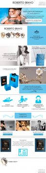 Ювелирный каталог бренда Roberto Bravo в Украине