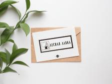 Логотип для магазина Лесная Лавка
