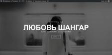 Настройка и сопровождение РК Google AdWords