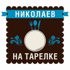Логотип для группы в Facebook