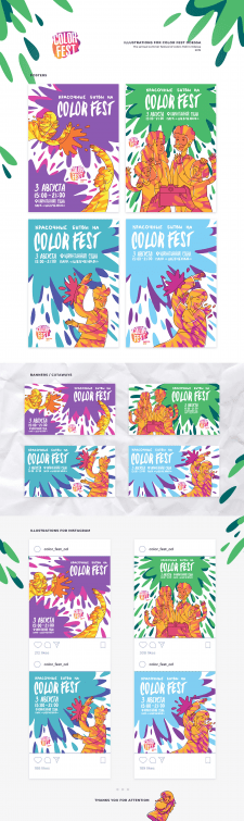 Иллюстрации для ColorFest Odessa 2019