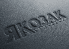 Разработка логотипа ЯККОЗАК