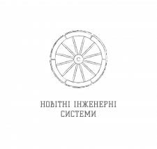 """Лого """"Новітні інженерні системи"""""""