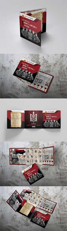 Дизайн буклета до 75-річчя УПА