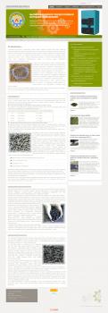 Сайт Оборудование для производства пеллет