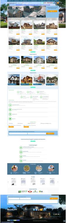 Сайт-каталог на Drupal 7