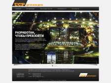 Сайт компании-продавца бетононасосов и запчастей