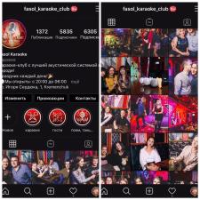 SMM Продвижение и Ведение Instagram/FB