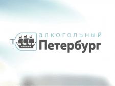 """Логотип для сайта """"Алкогольный Петербург"""""""