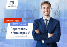 Баннер для ВКонтакте