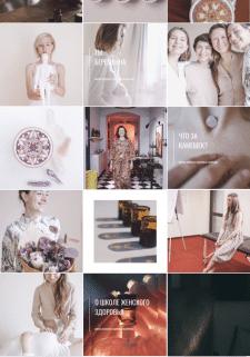 Создание, обработка фото, оформления для Инстаграм