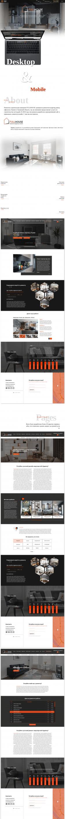Сайт для ремонтно-строительной компании