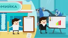 Анимационное Видео для Приложения