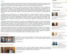 Статьи для otoplenie-pro.com.ua